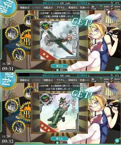 10月作戦_.jpg